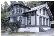 музей Руальда Амундсена| Норвегия