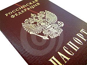 Упрощен порядок оформления многократных виз в Норвегию для жителей поморского региона