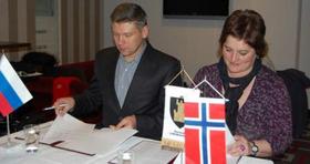 Норвежско-российское культурное сотрудничество