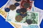 Норвежский Государственный Ссудный Фонд