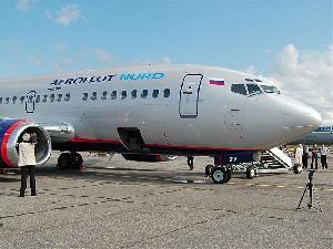 Авиакомпания Аэрофлот – Норд временно приостановила полеты в норвежский город Тромсе