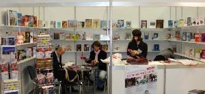 Анонс норвежской программы на книжной ярмарке non fiction 09