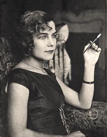 Александра Воронина