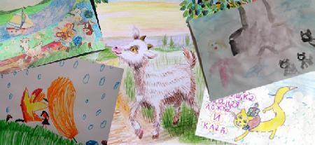 Старушка-крошка и козленок приглашают