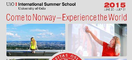 Приезжайте в Норвегию – знакомьтесь с миром!