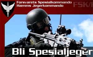 Норвежский спецназ